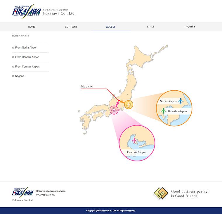 fukasawa_en_access